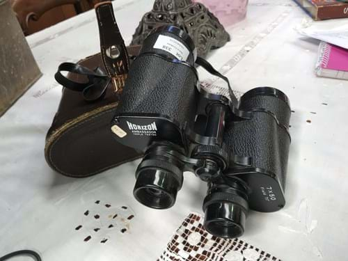 LOT 338	~	Pr Binoculars in Leather Case